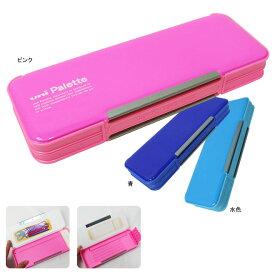 三菱鉛筆 ユニパレット uni Palette ペンケース<両面・筆箱・筆入れ> P-1000BT 3色展開 [M便 1/1]
