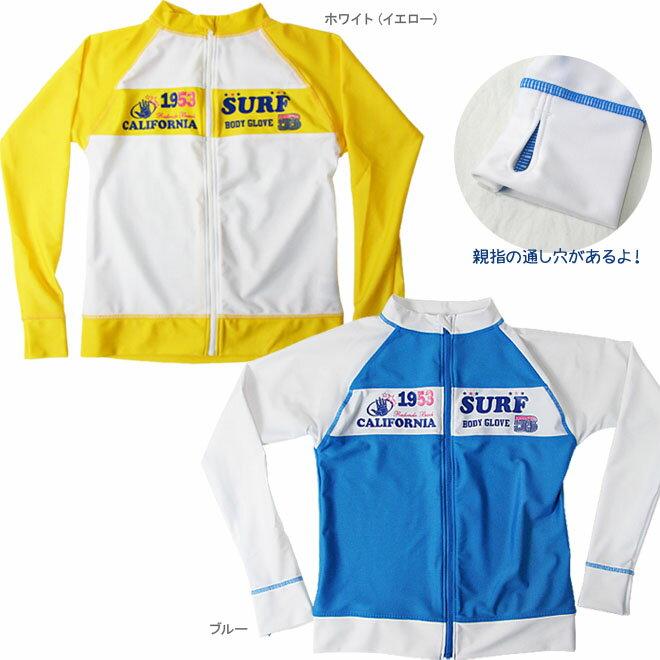 【140・150・160】 Body Glove 子供用ラッシュガード(水着) 長袖 女の子用 3703-210-yma [SK-Jim06]