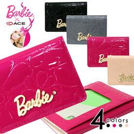 [大特価31%OFF]Barbie<バービー> パスケース 花柄 型押し 全4種 36191-ace[SK-taka] [M便 1/1]