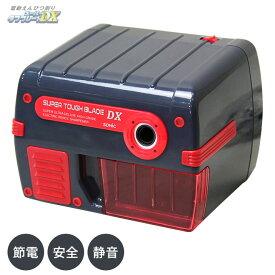 SONIC ソニック 電動鉛筆削り スーパータフブレードDX SK-511-BD ブラック