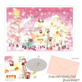 クリスマスカード<グリーティングカード> サンタクロース柄<窓付き> 箔押し<金> ピンク色 S-373 [M便 1/1]