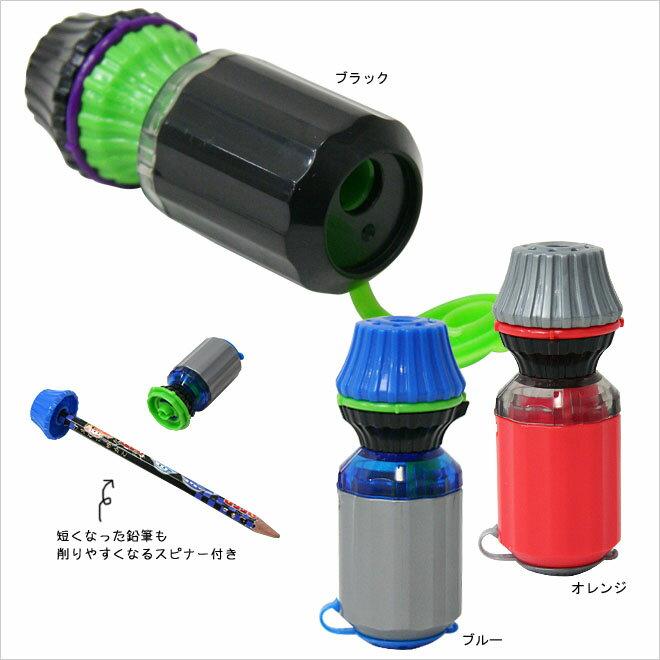 SONIC<ソニック> かるスピン ハンディ鉛筆削り 5段階芯先調整 3色展開 男の子向け SK-832-ake