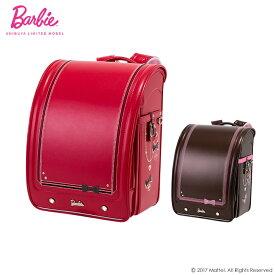Barbie<バービー> ランドセル <シブヤ限定モデル> 2020年度 全5色 A4フラットファイル対応 <キューブ型・スクエア型> MADE IN JAPAN