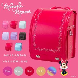 【第1回予約販売開始!】ミニーマウス オリジナルオーダ...