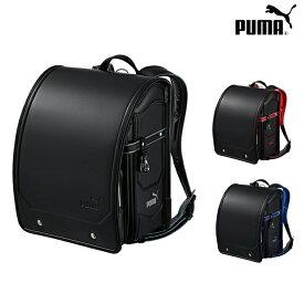 [購入特典ネームタグ付き]セイバン PUMA<プーマ> ランドセル スタンダードエディション 2021 3カラー pb19ge