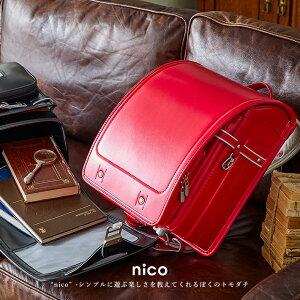 【送料無料!5000円早期割引!】ランドセル2017年『ニコ-nico-』天使のはね<R>機能搭載プレミアムモデル6色展開A4フラットサイズ【シブヤオリジナル】[RAND]