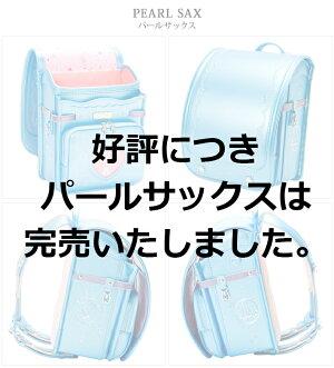 【近日公開予定!新モデル】セイバン×シブヤランドセル2015プリンセスパレス天使のはね(R)機能搭載5色展開