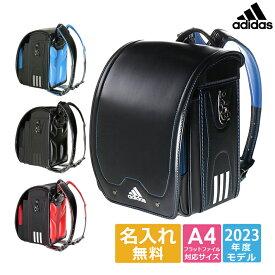 [早期購入特典本体名入れ]アディダス<adidas> ランドセル 3カラー キューブタイプ 2022年度版 35619-ace