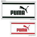 【大特価30%OFF】PUMA<プーマ> バスタオル 全2カラー W60×H120 869156-ike [Jitsu160702A]