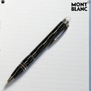 スターウォーカー ブラックミステリー ボールペン 104227