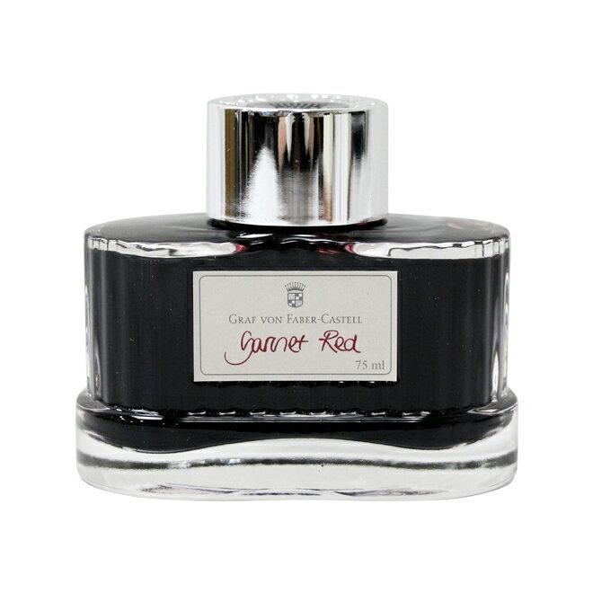 Faber Castell<ファーバーカステル> インクボトル75ml ガーネットレッド 141005[sk-na][jitsu171101n]