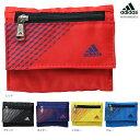 [在庫限り]アディダス<Adidas> 財布 ドーム <5色展開> 46814-ace[Jitsu160701A]