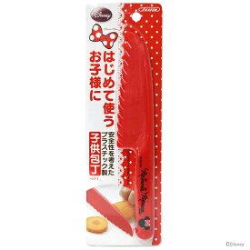 ディズニー ミニーマウス 子供用包丁 <ほうちょう・プラスチック製> HKP1 【Disneyzone】 [M便 1/1]