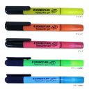 STAEDTLER<ステッドラー> Textsurfer gel<テキストサーファー ゲル> 蛍光ペン<マーカー> 全5カラー Art-Nr-…