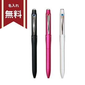 [メール便送料無料・名入れ無料]三菱鉛筆 uni ジェットストリームプライム3&1 3色ボールペン&シャープペン 多機能ペン  MSXE4-5000-07 [M便 1/10]