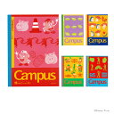 【大特価半額】【特売!】ディズニー キャンパスノート トイ・ストーリー 5冊パック A罫 4901770422558 【Disneyzone】[Jitsu160...