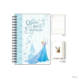 アナと雪の女王 Wリングノート B6サイズ DC FR エルサ柄 4901770441146 【disneyzone】 [M便 1/1]