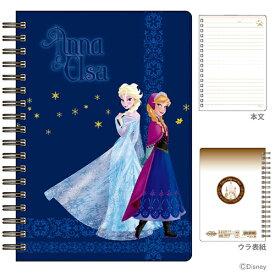 アナと雪の女王 Wリングノート B6サイズ DC FR E&A<エルサ&アナ>柄 4901770441153 【disneyzone】 [M便 1/1]