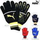 [在庫限り]PUMA<プーマ> キャットロゴスポーツグローブ <手袋> 4カラー 041123-ike [Jitsu160629A]