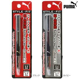 PUMA<プーマ> シャープペン+2色ボールペン <2カラー> 948PM-ake [M便 1/15]