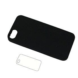 【お名前入れ無料】iPhone5専用ケース iPhone5s<iPhone SE>対応カバー シリコン樹脂ケース 液晶フィルム・クリーナー付 全2カラー 120914D-dss