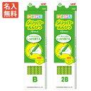 【お名前入れ無料】三菱鉛筆 uni グリッパー鉛筆<かきかたえんぴつ> 6903 緑 6角 芯:B・2B