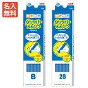 【お名前入れ無料】三菱鉛筆 uni グリッパー鉛筆<かきかたえんぴつ> 6904 青 6角 芯:B・2B