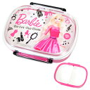 Barbie<バービー> タイトランチボックス小判<お弁当箱> SB-OL01-PK PCR-7 日本製 <バービー新入学・限定シリーズ>【20P30May15...