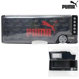 PUMA<プーマ> 2ドアケズール筆箱<両面・筆箱・ペンケース>  3D+チェンジング [新入学文具] CZ053D [M便 1/1]
