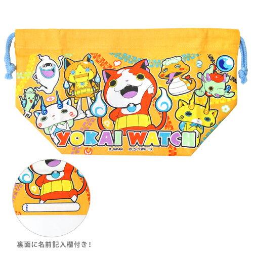 妖怪ウォッチ 巾着弁当袋 <ランチ巾着> KB-1