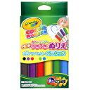 クレオラ<Crayola> NEWうきうきぬりえ6色ペンセット ベーシック カラーワンダー 4901771063088