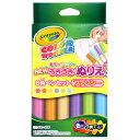 クレオラ<Crayola> NEWうきうきぬりえ6色ペンセット ファンシー カラーワンダー 4901771063095
