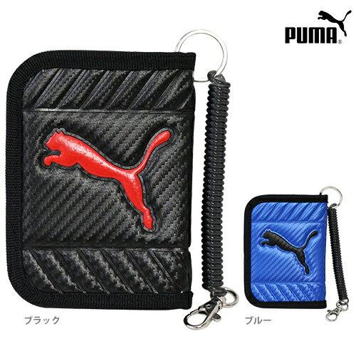 PUMA<プーマ> 2つ折りウォレット CB 2カラー 960PM-ktu