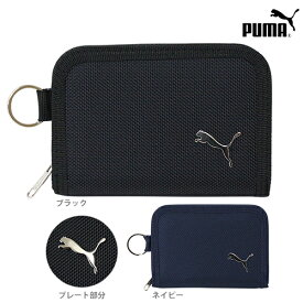 PUMA<プーマ> 2つ折りウォレット MC 2カラー 964PM-ktu [M便 1/1]