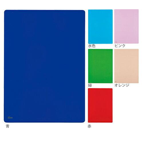 三菱鉛筆 ユニパレット uni Palette したじき(下敷き・下じき) B5サイズ DUS-120 PLT 6色展開【ピンク・青・オレンジメーカー廃番】