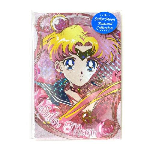 美少女戦士セーラームーン セーラーポストカードコレクション 5枚セット BSM4 内部柄 4901770451541 [jitsu170701A]