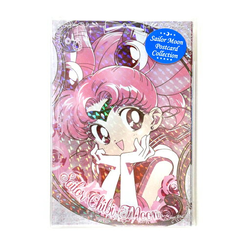 美少女戦士セーラームーン セーラーポストカードコレクション 5枚セット BSM4 外部柄 4901770451558