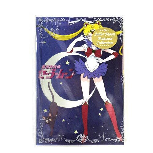[大特価半額]美少女戦士セーラームーン セーラーポストカードコレクション BSM4 S<シーン>柄 4901770451565