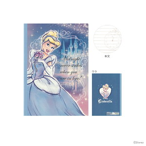 ディズニー・プリンセス クラフトノート B5サイズ シ...