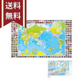 両面透明学習デスクマット 世界・日本地図柄 HRT-5080WJ