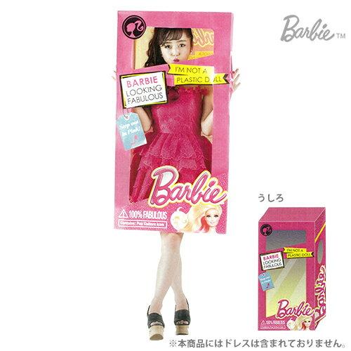 【ゆうメール便専用・送料無料・同梱不可・大特価】Barbie<バービー> かぶるかみぶくろ <仮装・コスチューム> 大人用 4518731009521