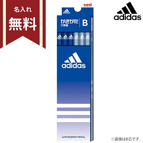 【名前入れ無料】アディダス<adidas> かきかた鉛筆 六角軸 12本入 ブルー B:k5587B 2B:k55872B 4B:k55874B 6B:k55876B  k5587 [jitsu170729A]