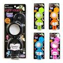 ライトマン マグルーペ<LightMan Mag-loupe> LEDライト付き <虫眼鏡> 5色 LTM186-ake
