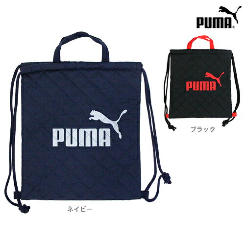 PUMA<プーマ> キルトナップサック 2カラー pm126-ktu[jitsu170728a]