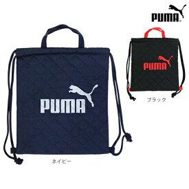 PUMA<プーマ> キルトナップサック 2カラー pm126-ktu [M便 1/1]