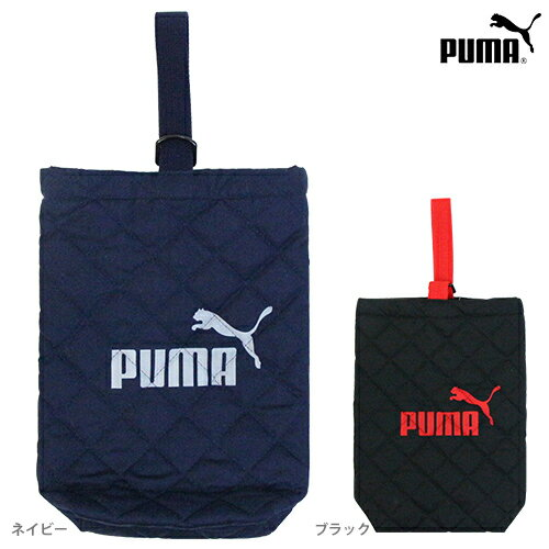 PUMA<プーマ> キルトシューズバッグ <上履き入れ> 2カラー pm127-ktu[jitsu170728a]