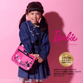 [ゆうメール送料無料]Barbie<バービー> 通園ショルダーバッグ SB-AB009-PK <バービー新入学・限定シリーズ>【20P30May15】 [M便 1/1]
