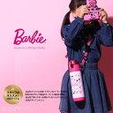 【送料無料】Barbie<バービー> ダイレクトステンレスボトル <保冷・水筒> 600ml SB-SL01-PK SDQ6 990754-99 [Jitsu1...