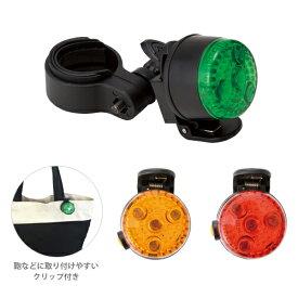 アスカ 2WAY LED安全ライト <懐中電灯> 3カラー sl02-ask