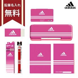 アディダス<adidas> 文具セット <7点セット・ギフトセット> ピンク[名入れ無料] [新入学文具]
